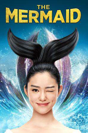 The Mermaid (Mei ren yu), Movie on DVD, Special Interest Movies, Romance